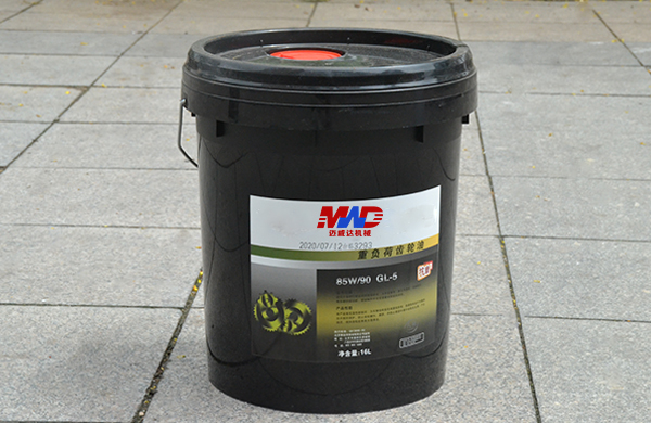 Lubricating oil for air compressor
